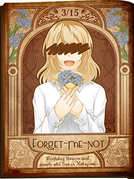 【誕生花】forget me not